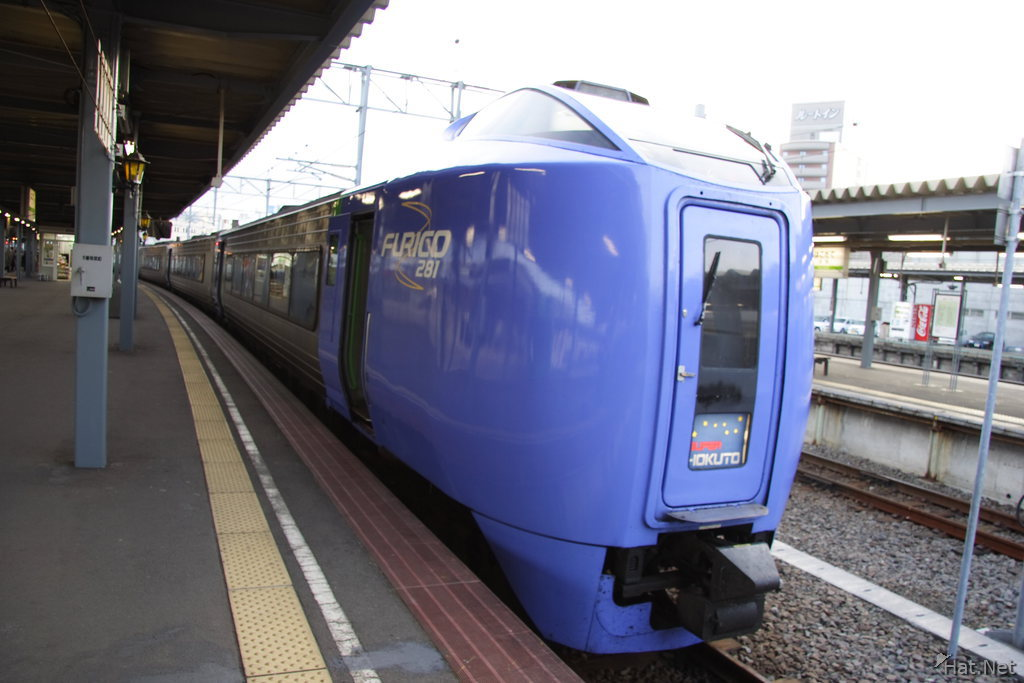 transport--hakodate - hokutosei 3 limited express sleeper train