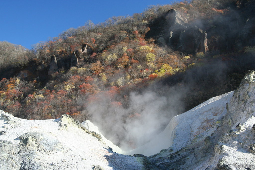 sulphur steam hole