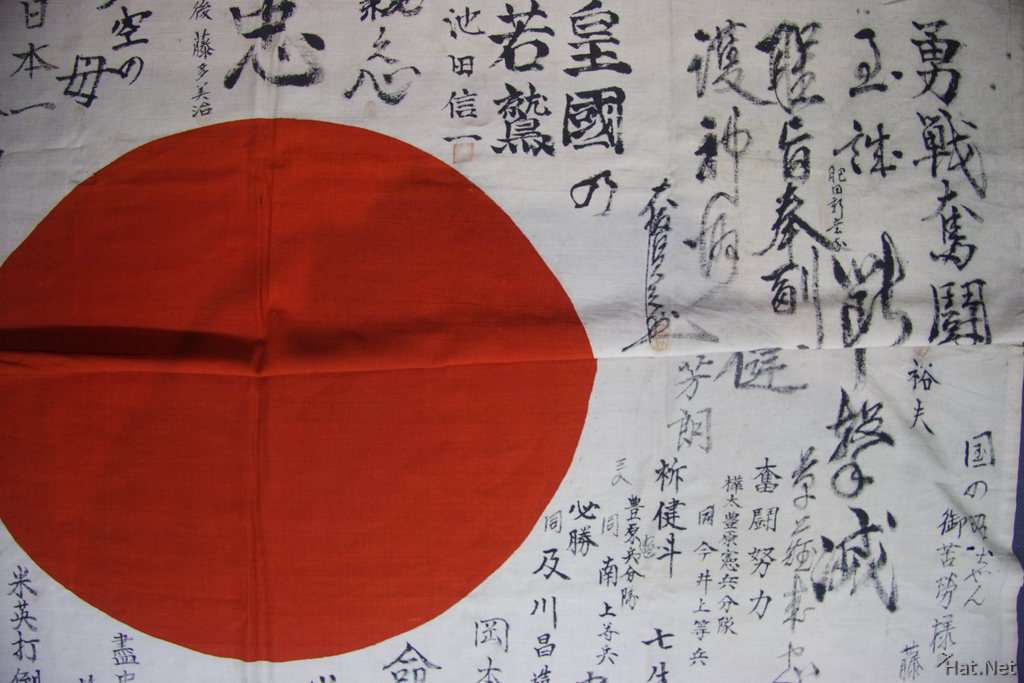 military flag for the nippon-russian war