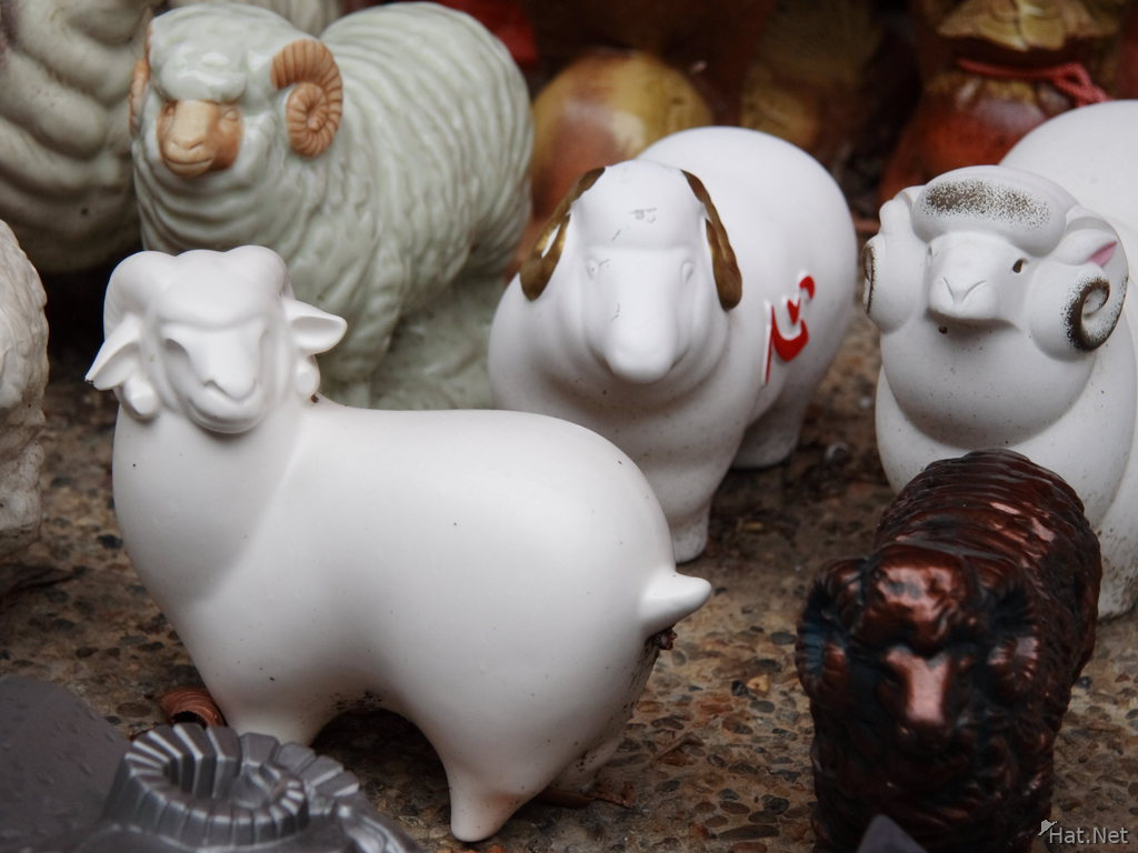 ceramic white sheep