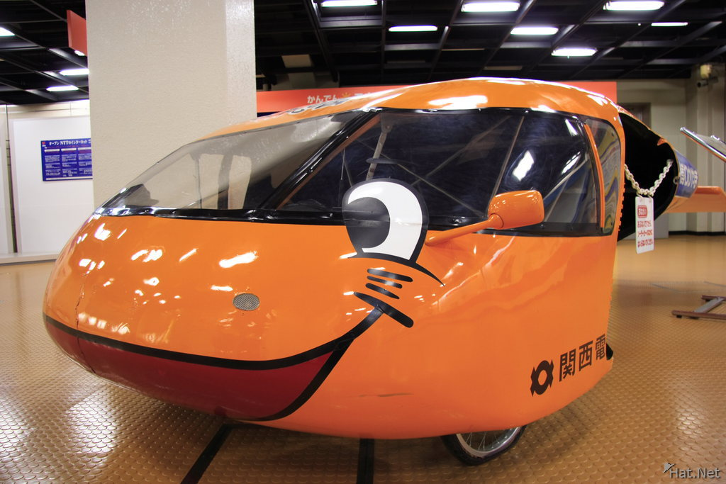 cartoonist solar car