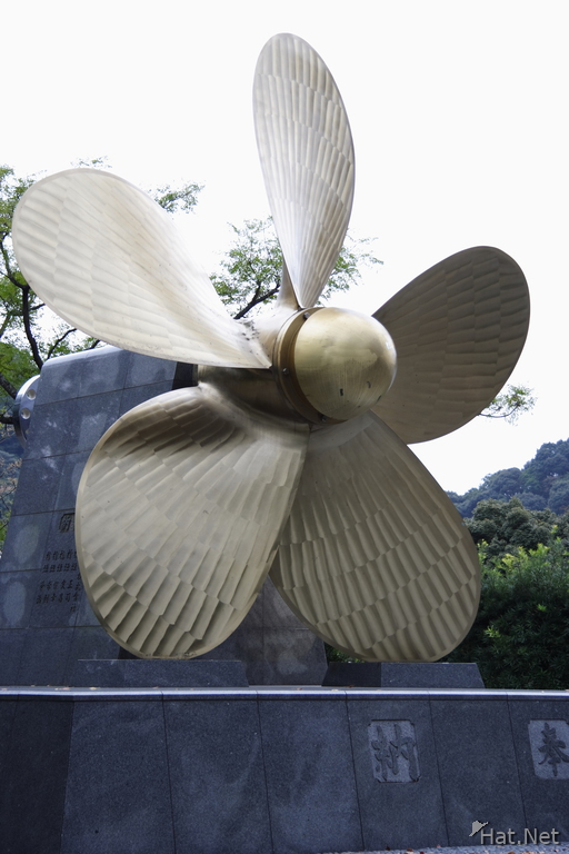 kompira shrine propeller