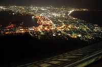 on hakodate mountain