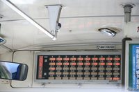 transport--noboribetsu - bus fare board