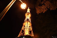 061101205457_view--sapporo_tv_tower
