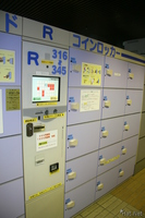 061102091439_transport--electronic_locker_in_sapporo_train_station
