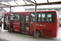 transport--mitaka - red studio bus to train station