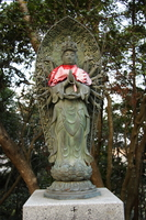 thousand years kannon
