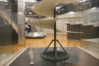 flying machine - wakayama invention hall
