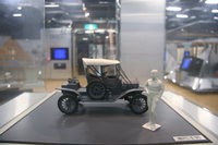 first automobile- wakayama invention hall