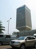 pla headquarters Hong Kong, Thailand, SAR, South East Asia, China, Thailand, Asia
