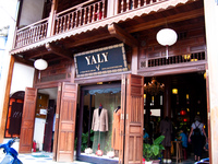 shop--yaly at hoi an Hoi An, My Son, South East Asia, Vietnam, Asia