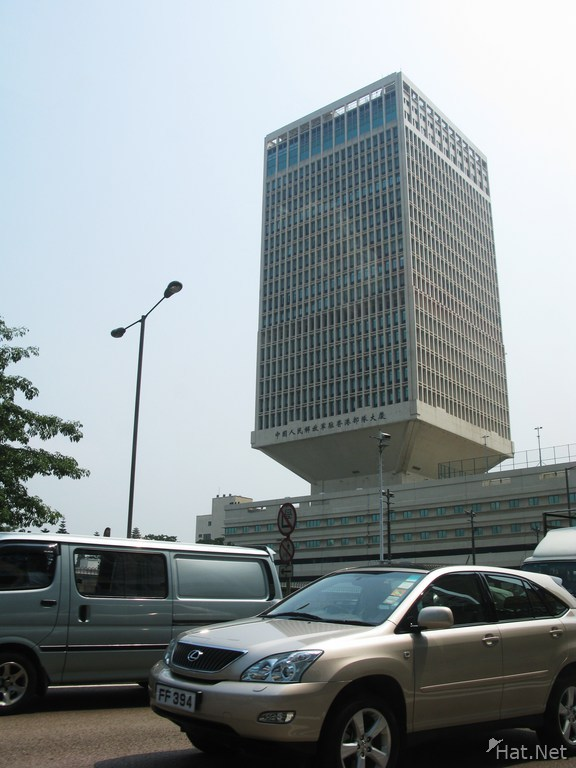 pla headquarters