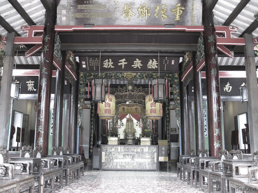 hainam chinese assembly hall