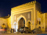 bab at night Fez, Imperial City, Morocco, Africa