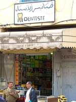 dentiste Meknes, Imperial City, Morocco, Africa
