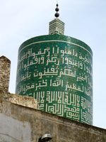 round minaret Meknes, Moulay Idriss, Imperial City, Morocco, Africa