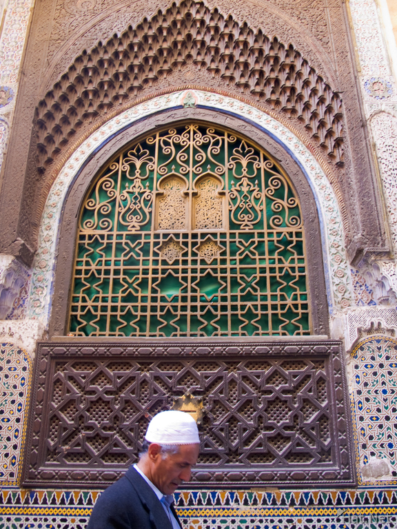 meknes msoque window