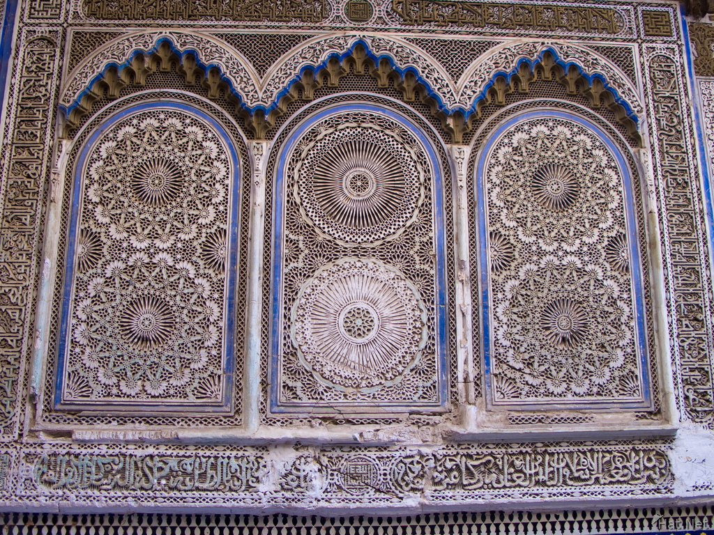 fez moulay idriss mosque